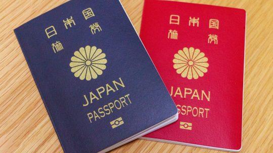 Qual passaporte mais       forte do mundo?